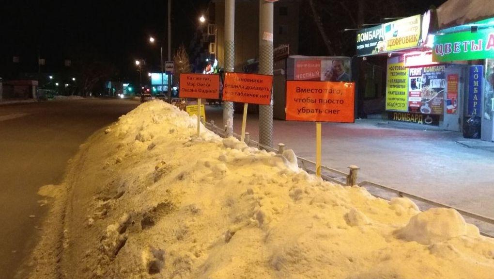 В Омске билборды опять заговорили с властями