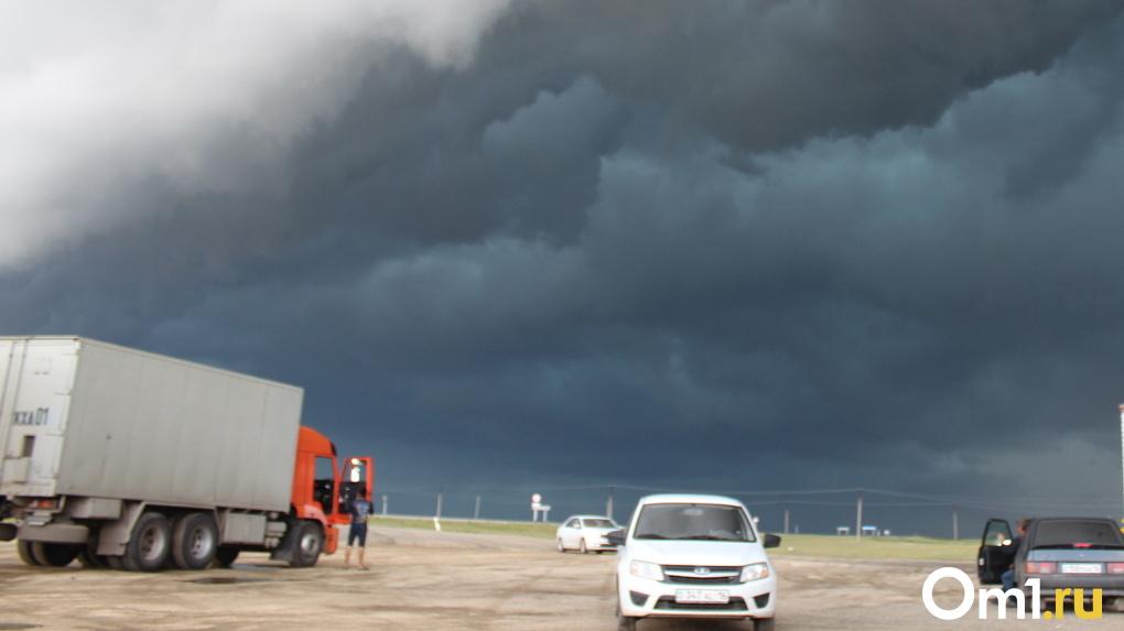 Штормовое предупреждение объявили синоптики на предстоящие выходные в Новосибирске