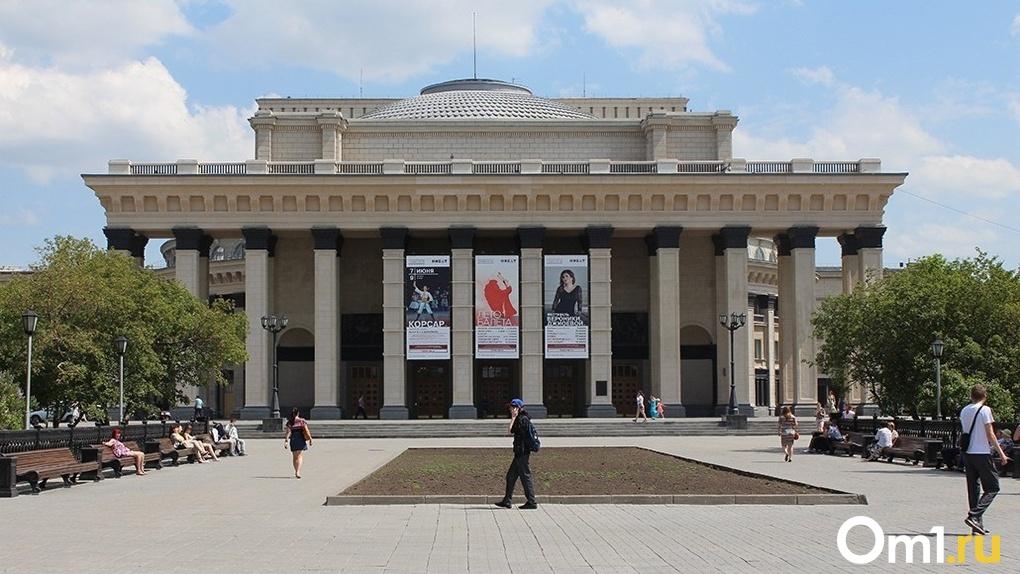 В Новосибирске за 246 млн рублей отремонтируют купол оперного театра