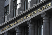 Минфин предложил Путину увольнять губернаторов за долги регионов