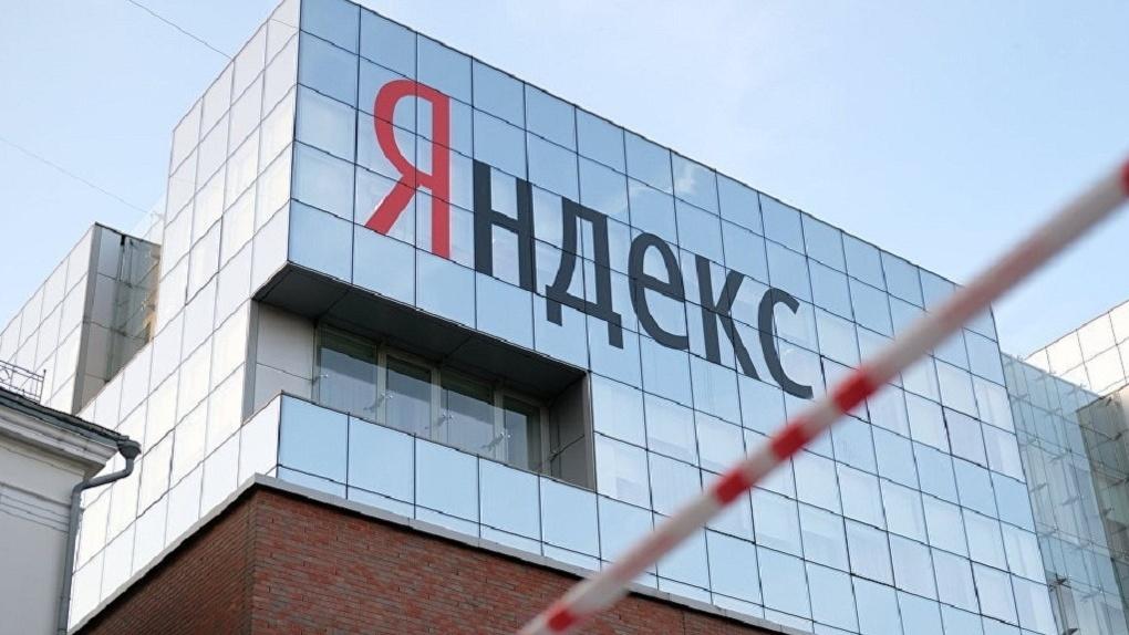 «Яндекс» отказался удалять пиратский контент по требованию Роскомнадзора