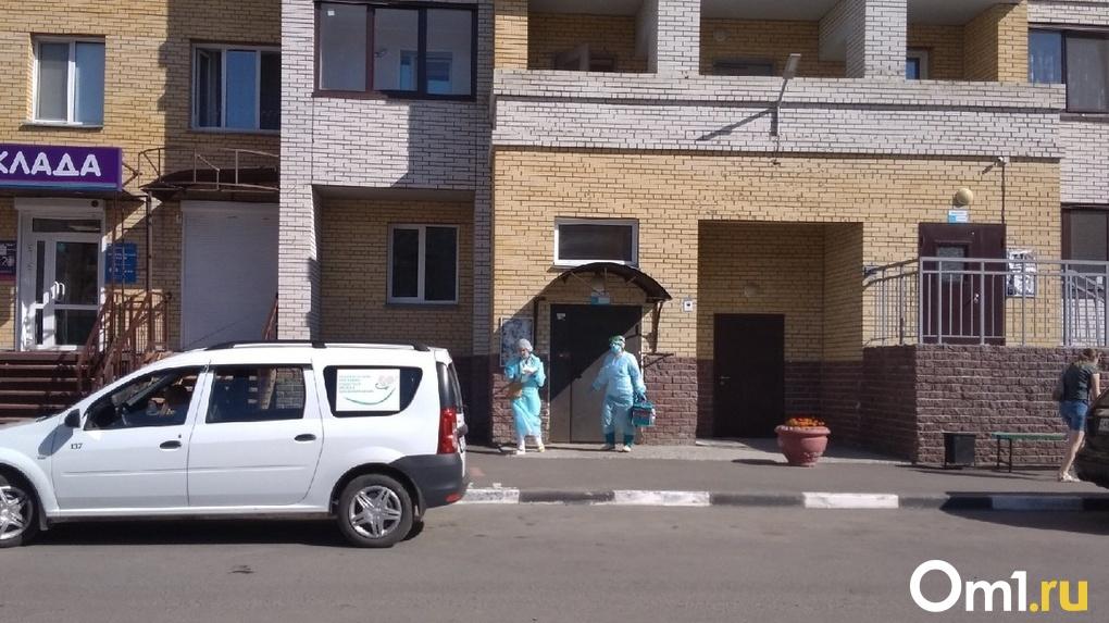Вспышка коронавируса произошла ещё в одном районе Омской области
