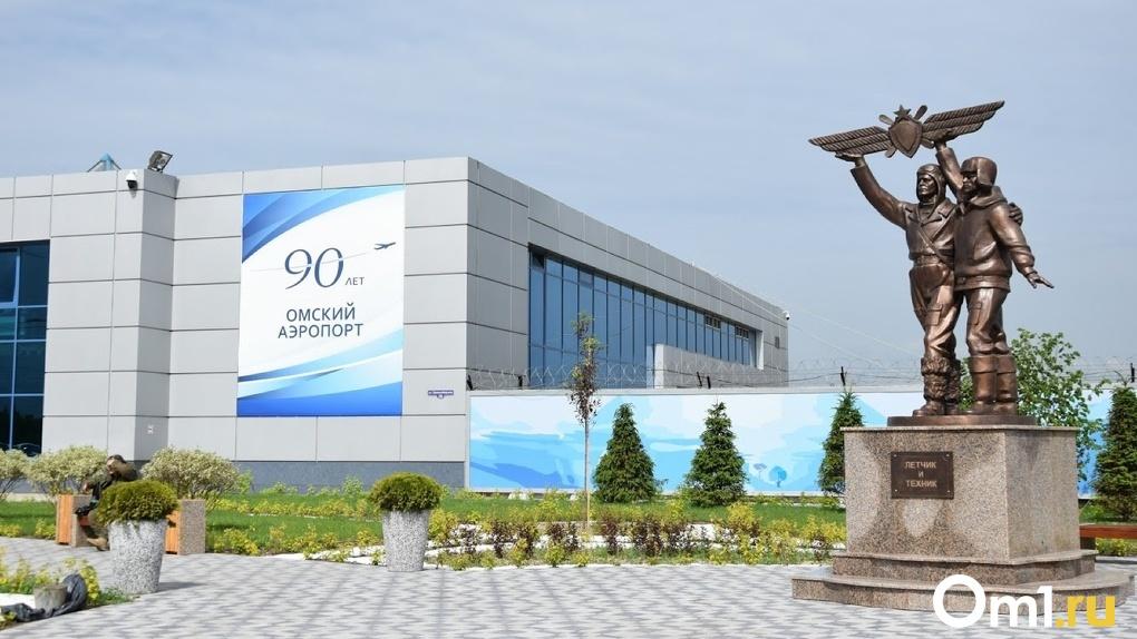 Минус 300 тысяч пассажиров. Омский аэропорт из-за пандемии потерял 200 миллионов рублей