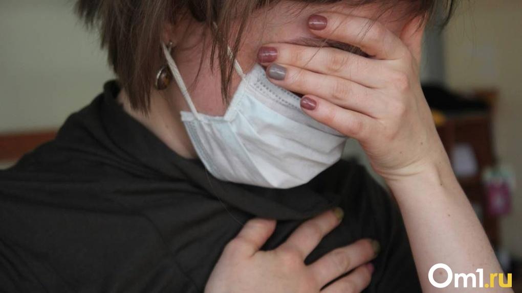 Ещё пять скончались: число жертв коронавируса в Новосибирской области достигло 660