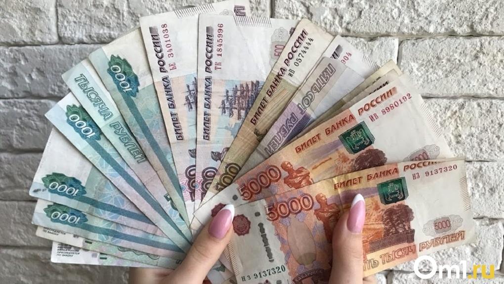 Омичи могут рассчитывать на зарплату в 200 тысяч рублей
