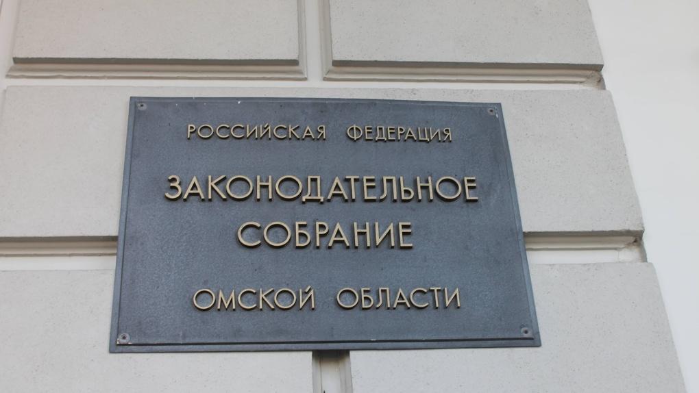 Большинство голосов на выборах в Заксобрание Омской области получила «Единая Россия»