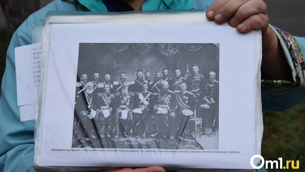 Ради пира на 350 человек пробивали стены в здании. История о том, как Николай II посетил Омск