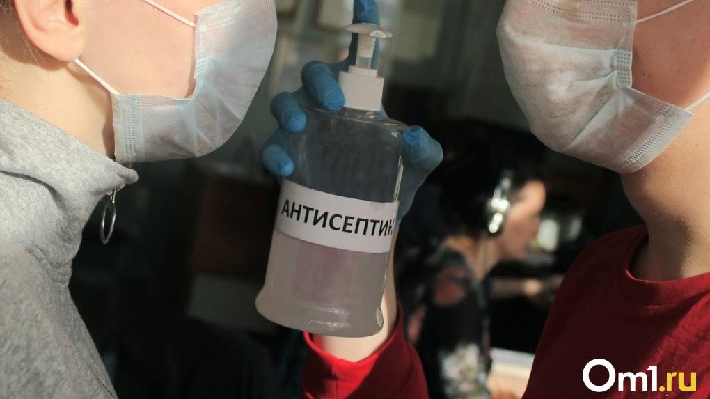 В омском гипермаркете покупателям вместо антисептика предлагали обрабатывать руки хлоркой