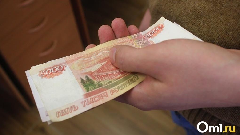 Омича будут судить за взятку в пять тысяч рублей