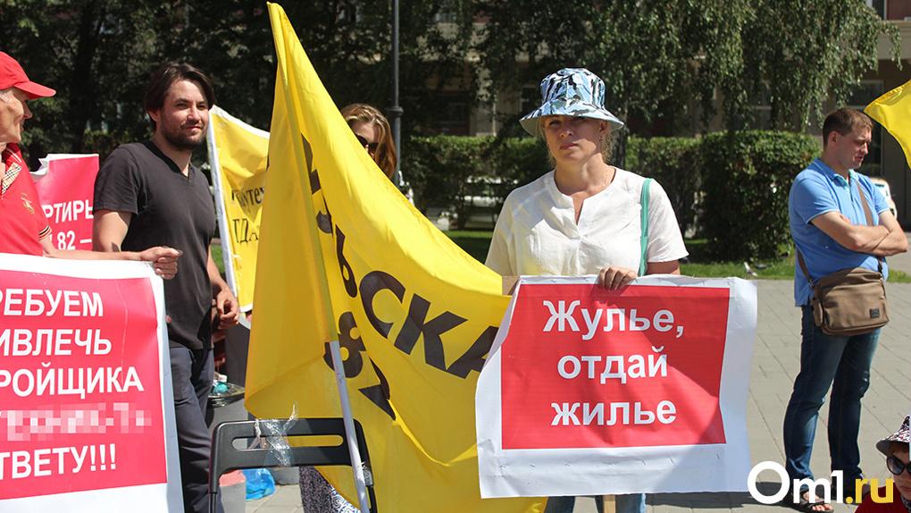 Бессрочную голодовку объявили обманутые дольщики в Новосибирске