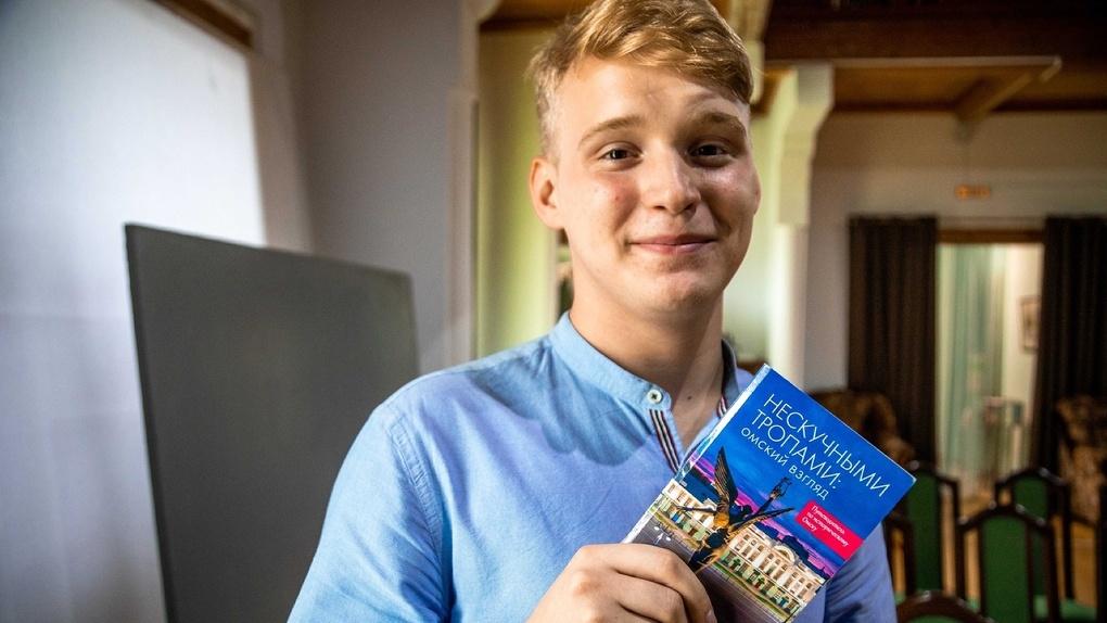 Омский первокурсник создал мобильный путеводитель по городу