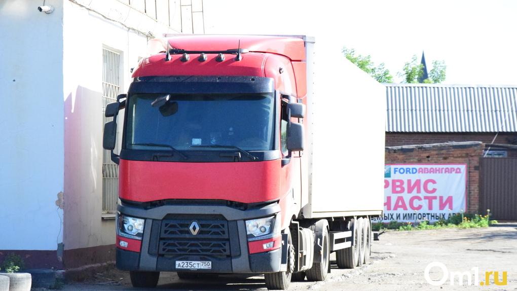 В Новосибирске ввели ограничения для грузовых автомобилей