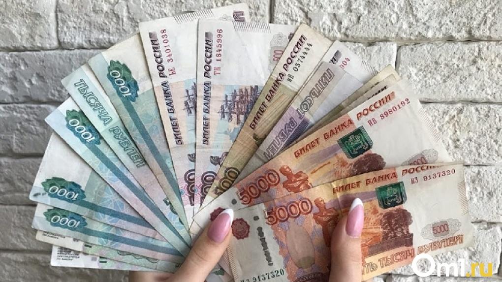 Омичам повысят выплаты и пособия с 1 августа