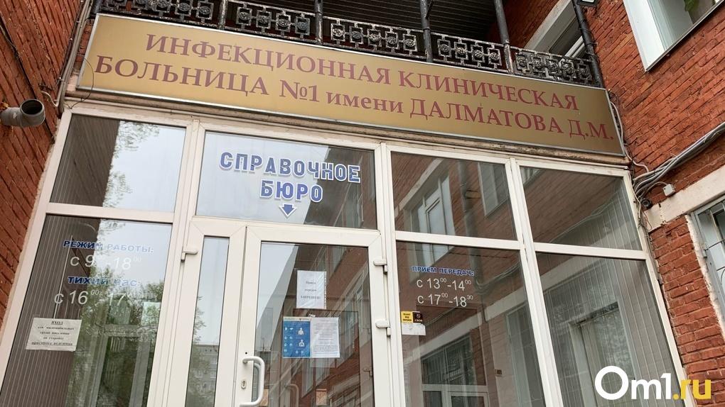 В Омске зарегистрирован очередной всплеск заболевших коронавирусом