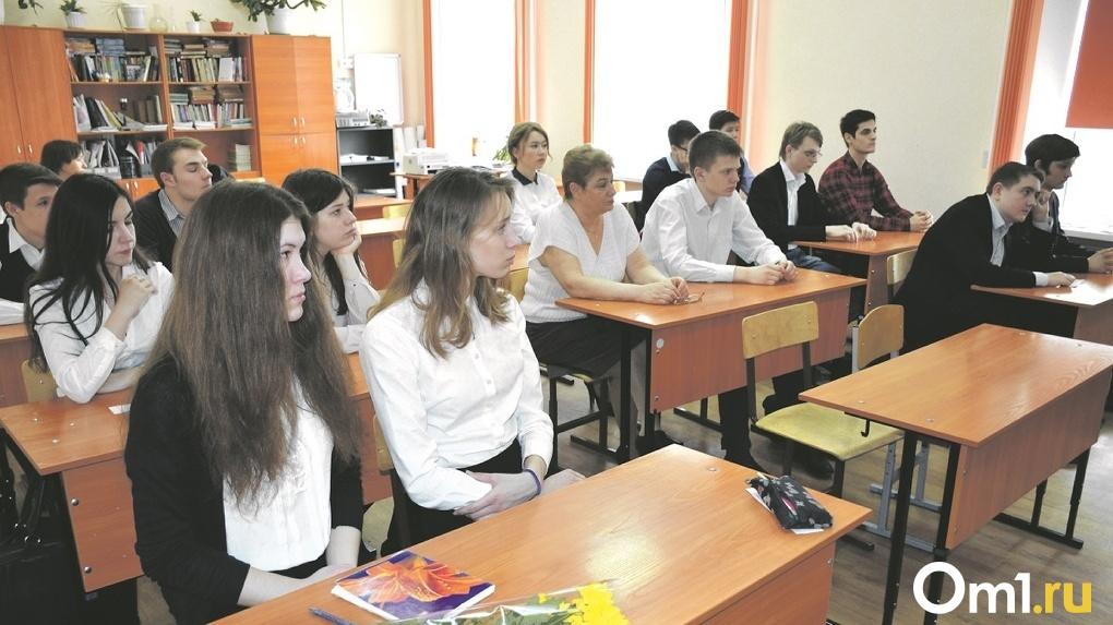 Новосибирские школьники могут раньше уйти на каникулы из-за коронавируса