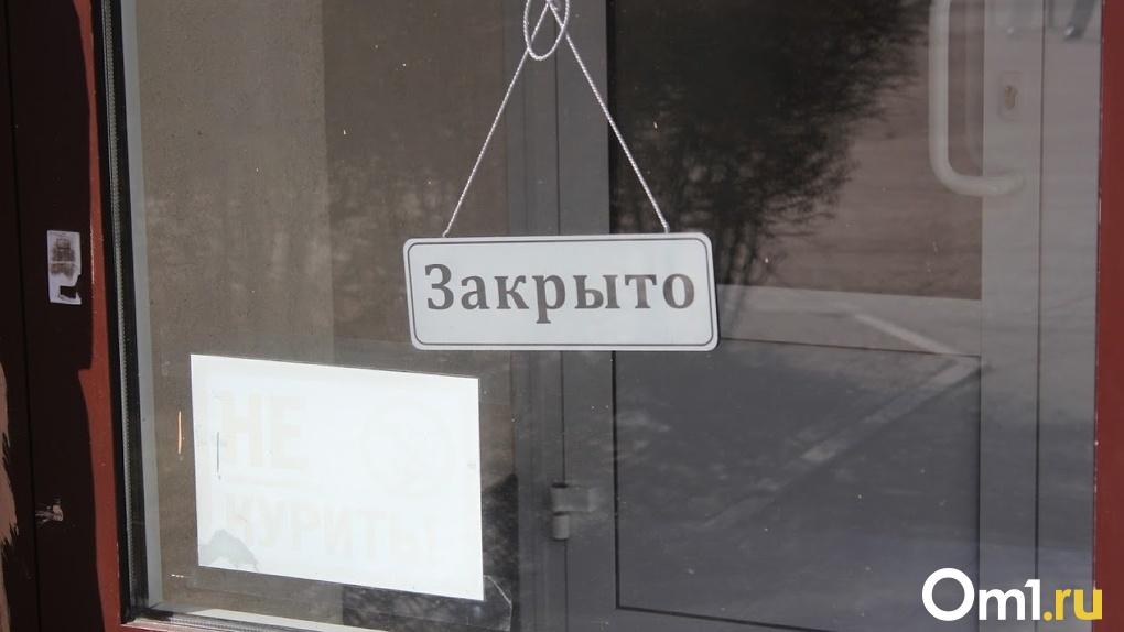 Парикмахерские – да, фитнес-центры – нет. Бурков рассказал, какие виды бизнеса скоро откроются