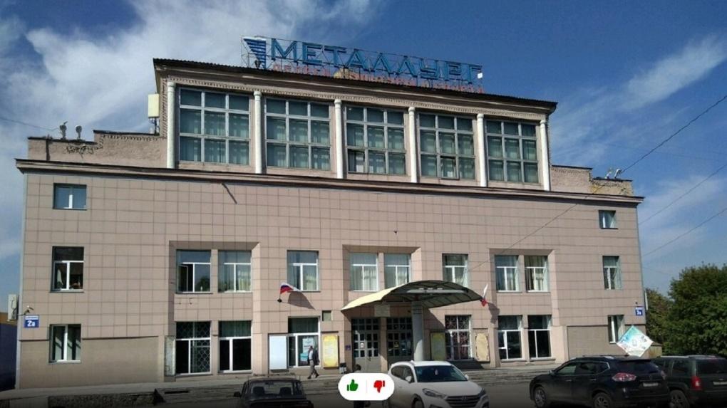 В Новосибирске объединят два дома культуры