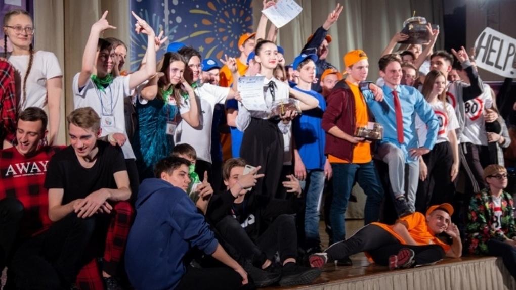 Юных новосибирцев зовут участвовать в онлайн-КВН-игре «Молодёжь выбирает ЗОЖ»
