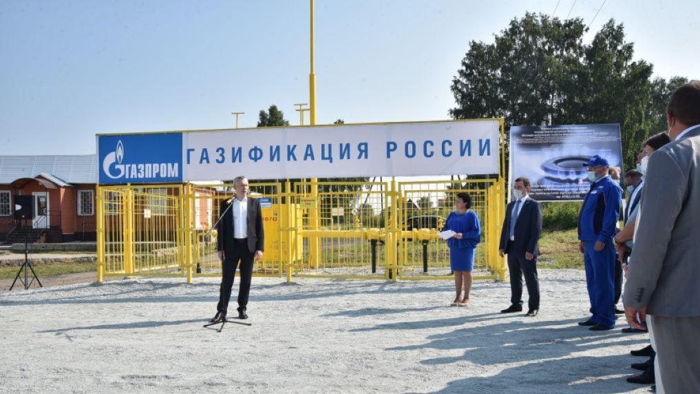 В Новосибирской области газифицировали 120 тысяч домов