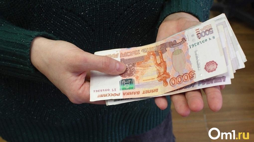 В Новосибирской области нарушителей самоизоляции оштрафовали на сумму более четырех миллионов рублей