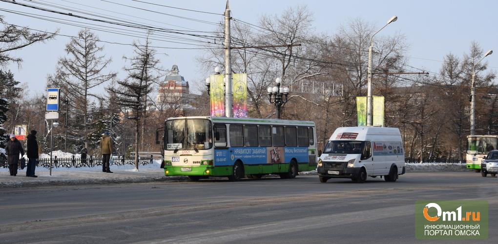 Дептранс Омска назвал сброс цены проезда в маршрутках до 20 рублей местью