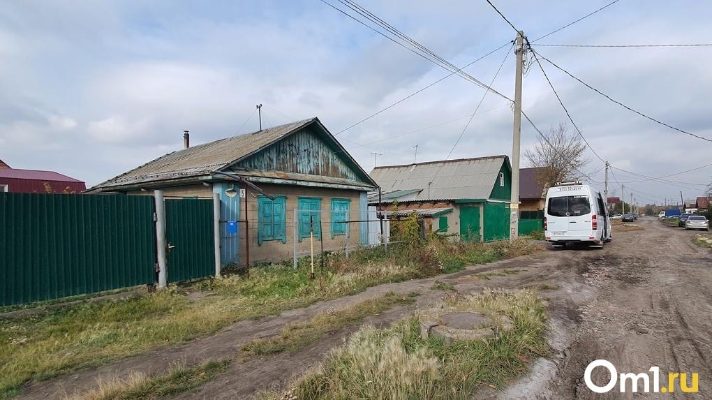 В центре Омска на месте частного сектора появятся высотки