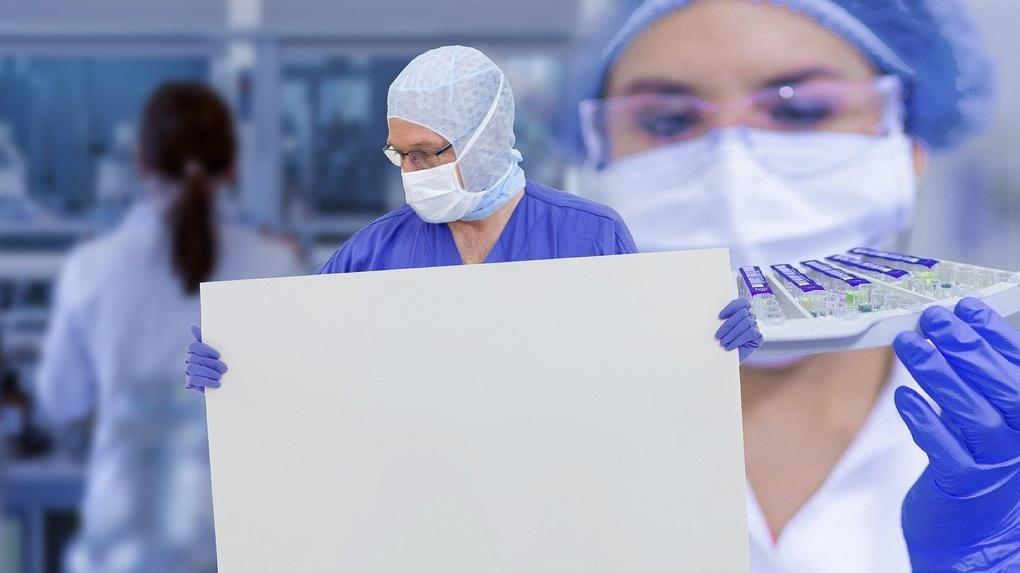 Новосибирцам угрожает новый смертельный вирус из Китая
