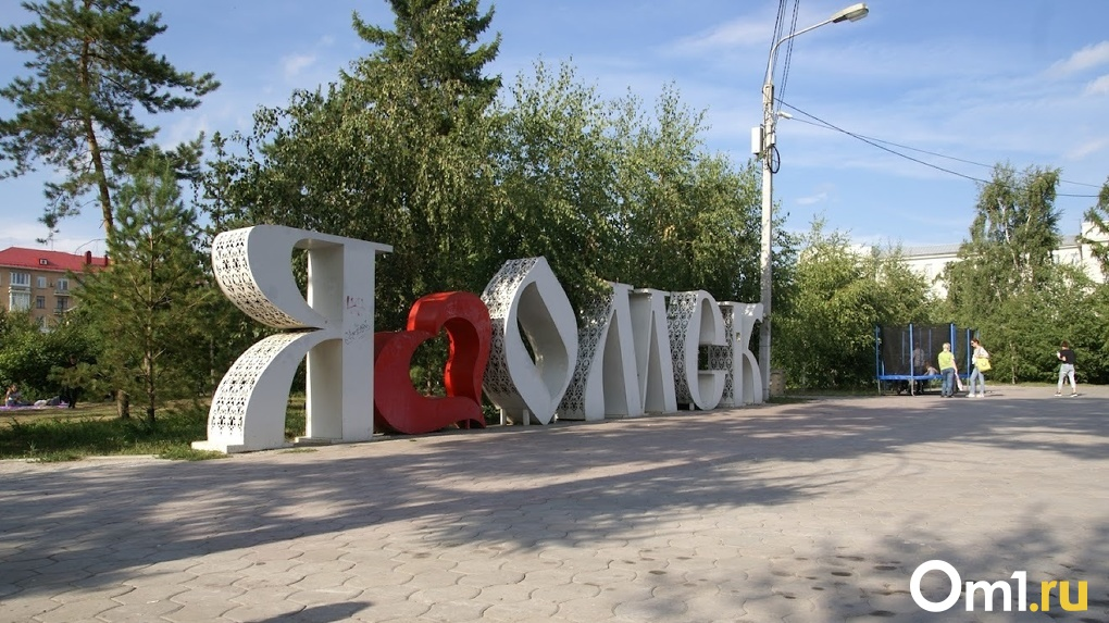 В Омске в очередной раз перенесли массовые мероприятия из-за пандемии коронавируса