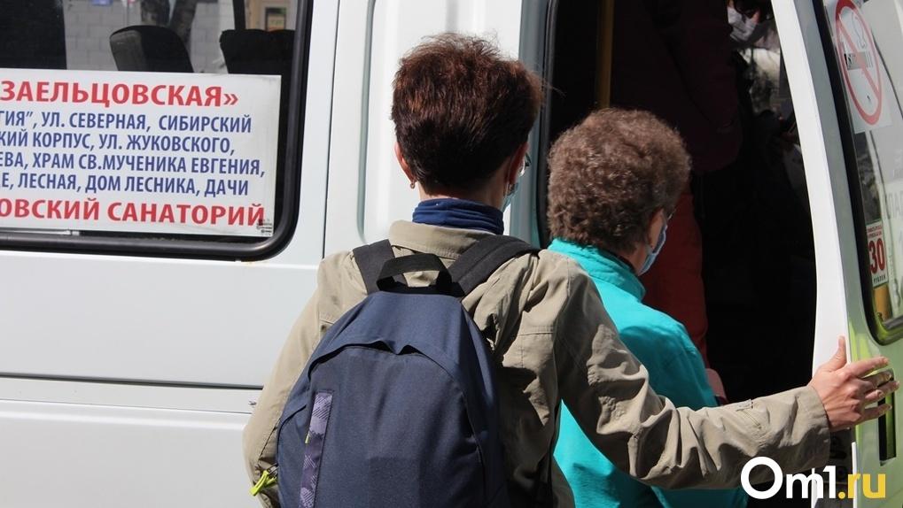 Мэрия Новосибирска хочет лишить перевозчика лицензии из-за снижения им тарифа на проезд