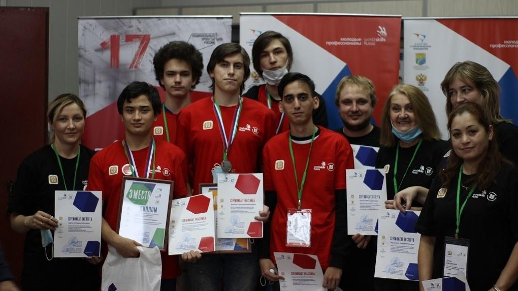 «Ростелеком» в Омске поддержал V региональный этап чемпионата World Skills Russia