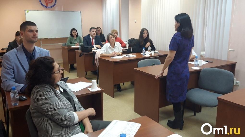 В Омске стартовал Международный форум «Инносиб-2019»