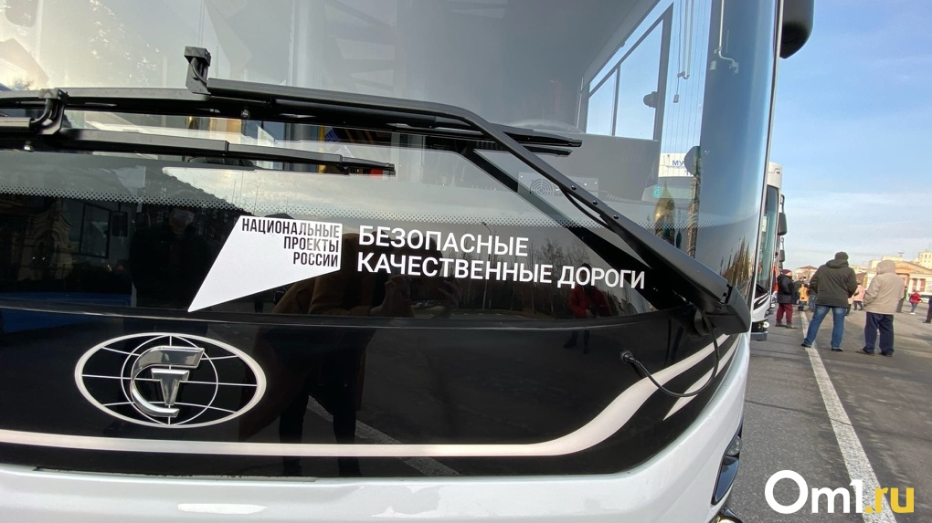 В Омск прибыла последняя партия троллейбусов «Адмирал»