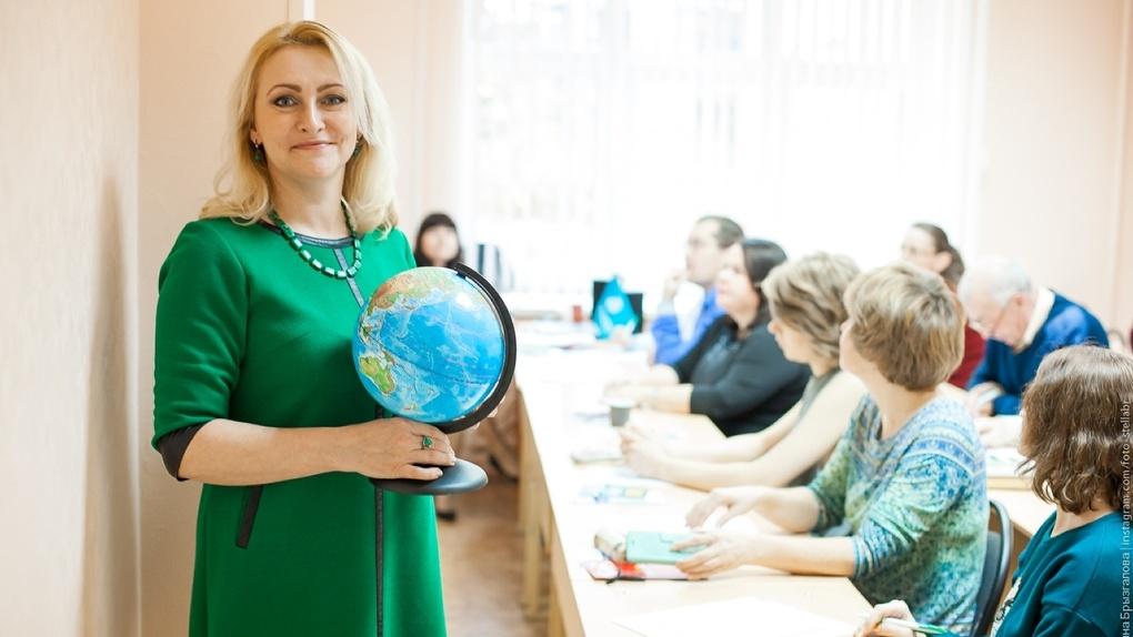 Омский НПЗ поддержал международный проект «Географический диктант»