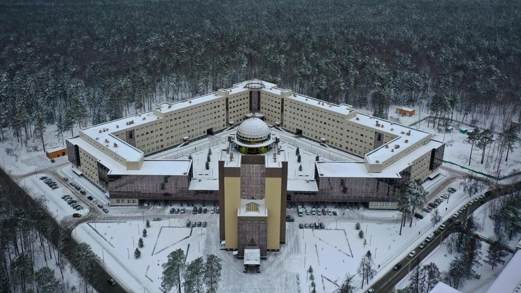 В Новосибирском госуниверситете отменят полную дистанционку из-за приезда премьер-министра России
