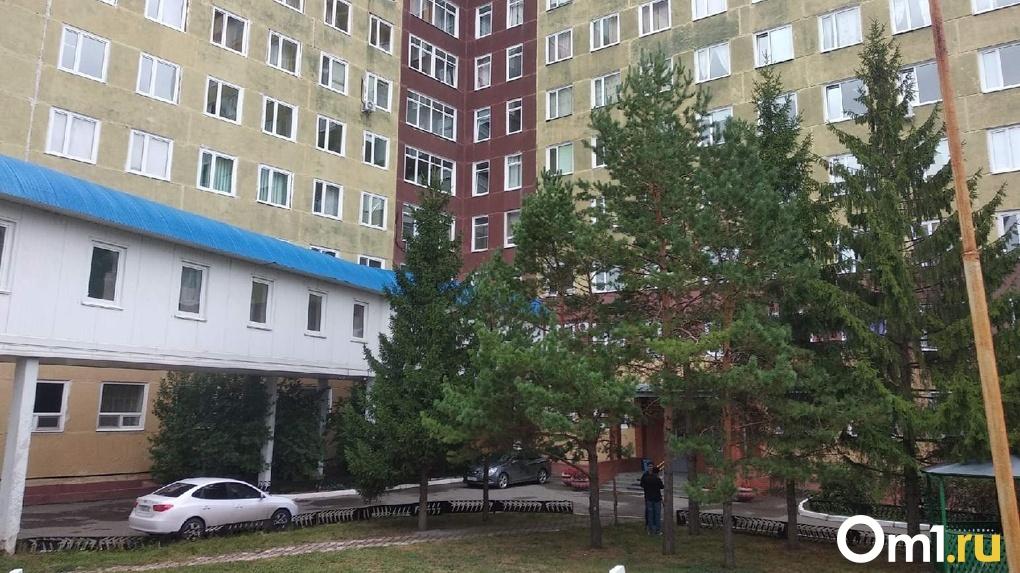 Вопрос о возможности транспортировки Навального рассмотрит консилиум московских врачей