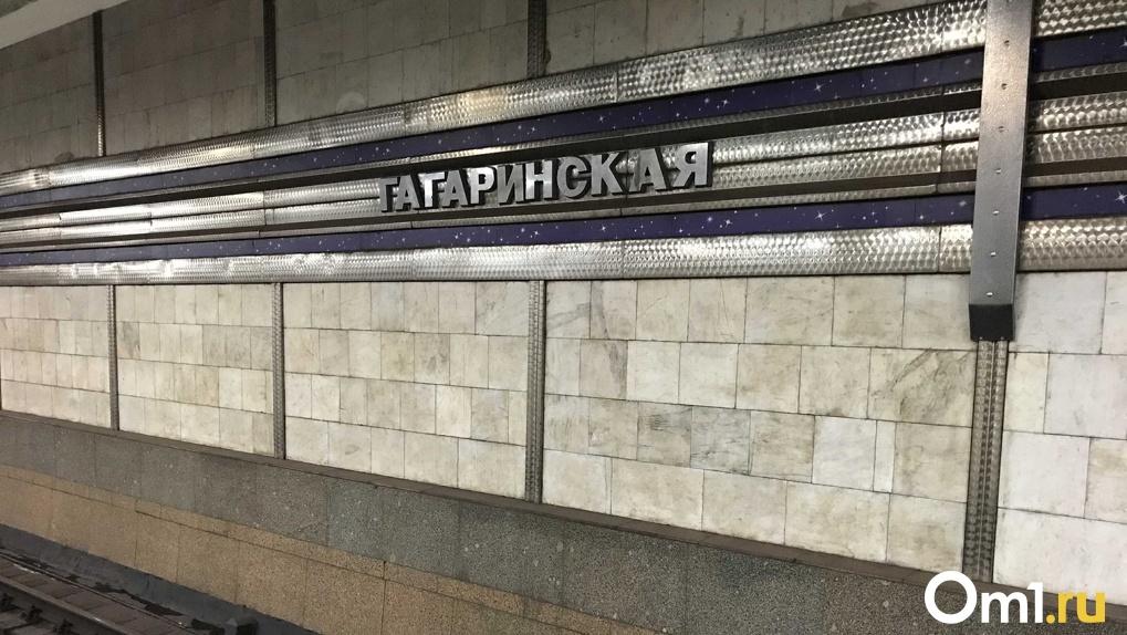 Локоть опроверг заявления вице-премьера РФ о нецелесообразности строительства метро в Новосибирске