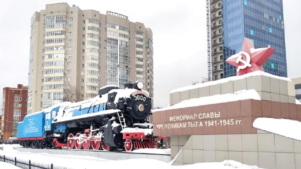 «Единая Россия» попросит Путина присвоить Новосибирску звание «Город трудовой доблести»