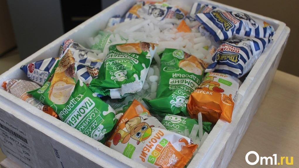 «Вкус как из детства»: как новосибирская редакция Om1.ru дегустировала мороженое известных марок