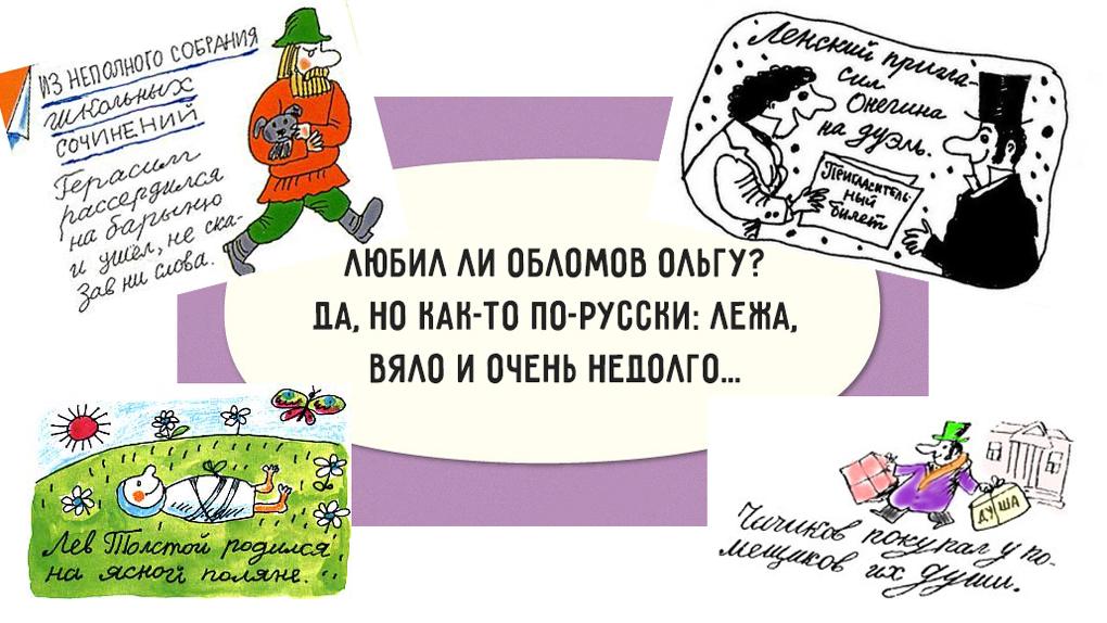 В Омске началась регистрация на итоговое сочинение для допуска к ЕГЭ