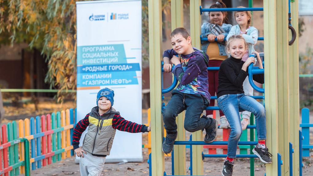 Омский НПЗ помог жителям Советского округа обустроить детскую площадку