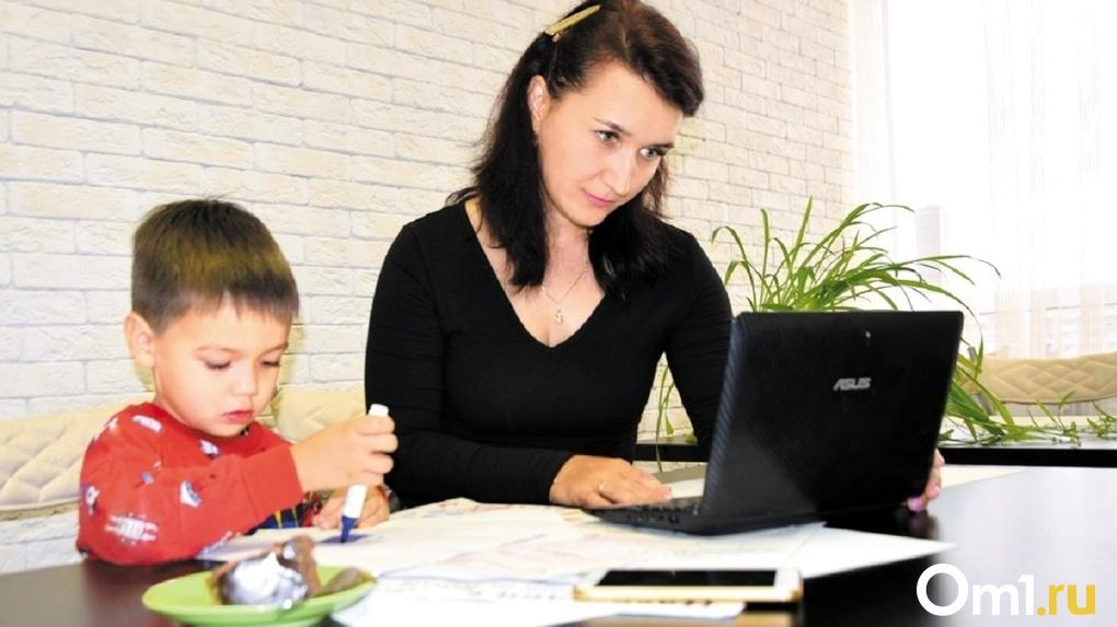 Как омским школьникам и их родителям пережить вторую дистанционку без последствий для психики и здоровья