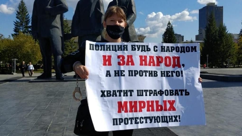 На 300 тысяч рублей оштрафовали мать троих детей из Новосибирска за пикеты в поддержку Фургала