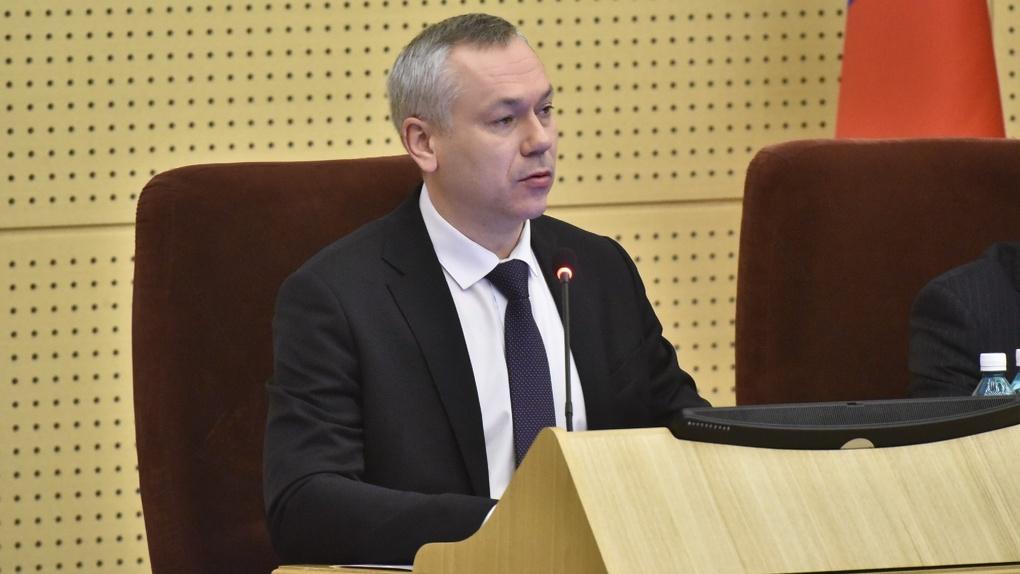 Андрей Травников: Поправки в Конституцию впервые детализируют соцобязательства государства перед жителями