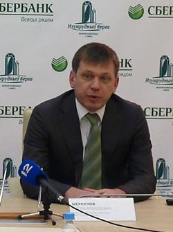 За два дня омичи сняли у Сбербанка 5 миллиардов рублей
