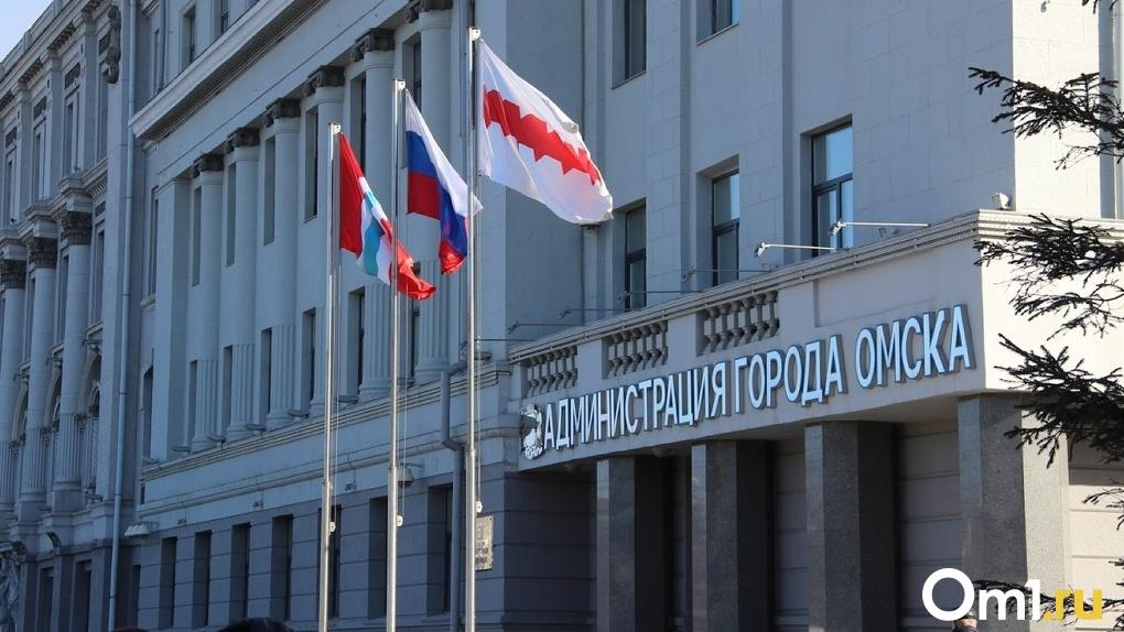 В мэрию Омска ищут нового директора департамента транспорта