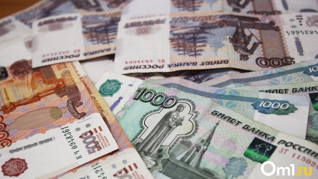 В омской прокуратуре рассказали, как избежать наказания за взятку