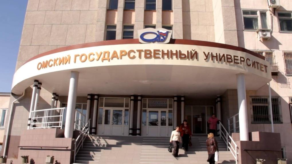 В Национальный рейтинг университетов впервые вошло шесть омских вузов