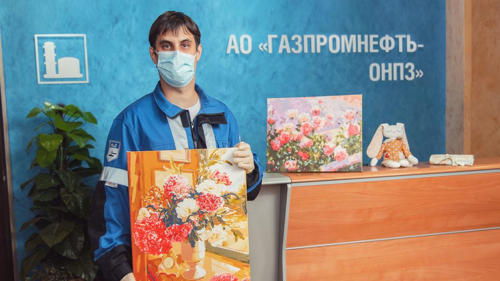Омский НПЗ провел благотворительную акцию для помощи детям