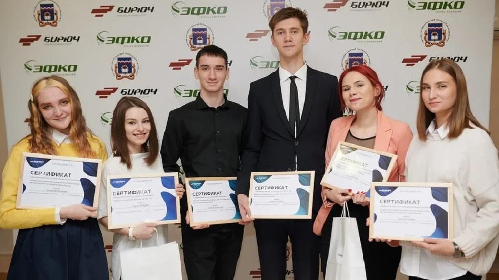 Компания ЭФКО наградила лучших студентов ОмГТУ