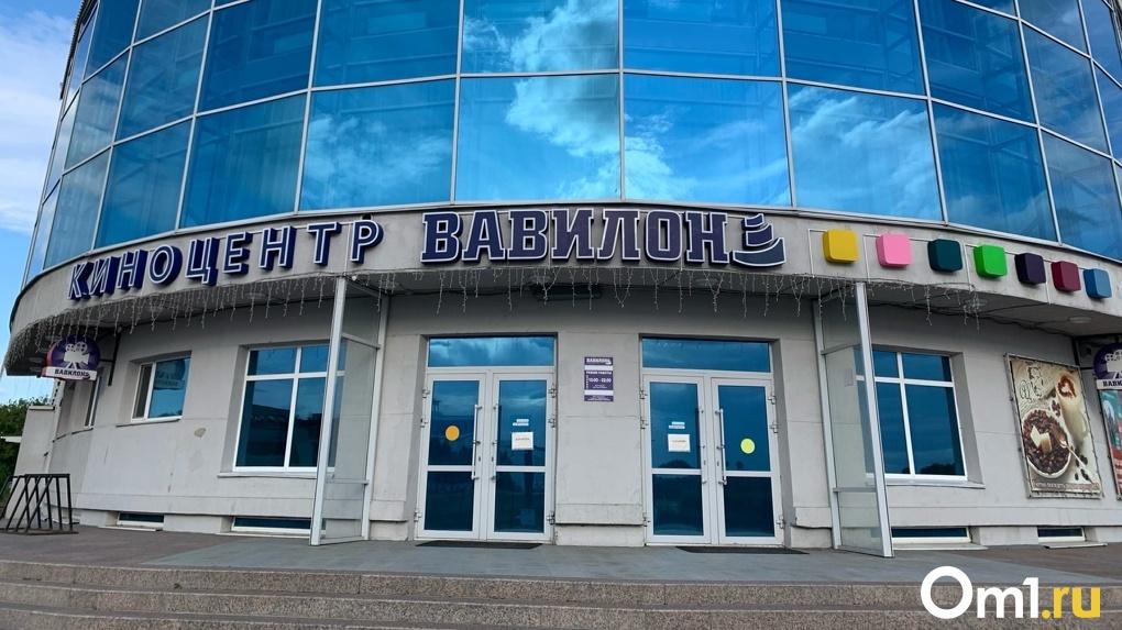 Омские кинотеатры могут открыться уже через две недели